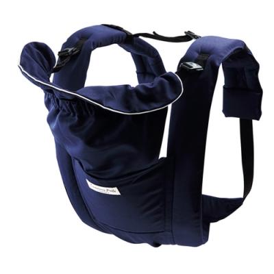 日本製Eightex-桑克瑪為好Prele五合一多功能背巾(深藍)