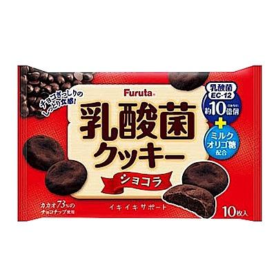 Furuta製果 乳酸菌餅乾-巧克力(100g)