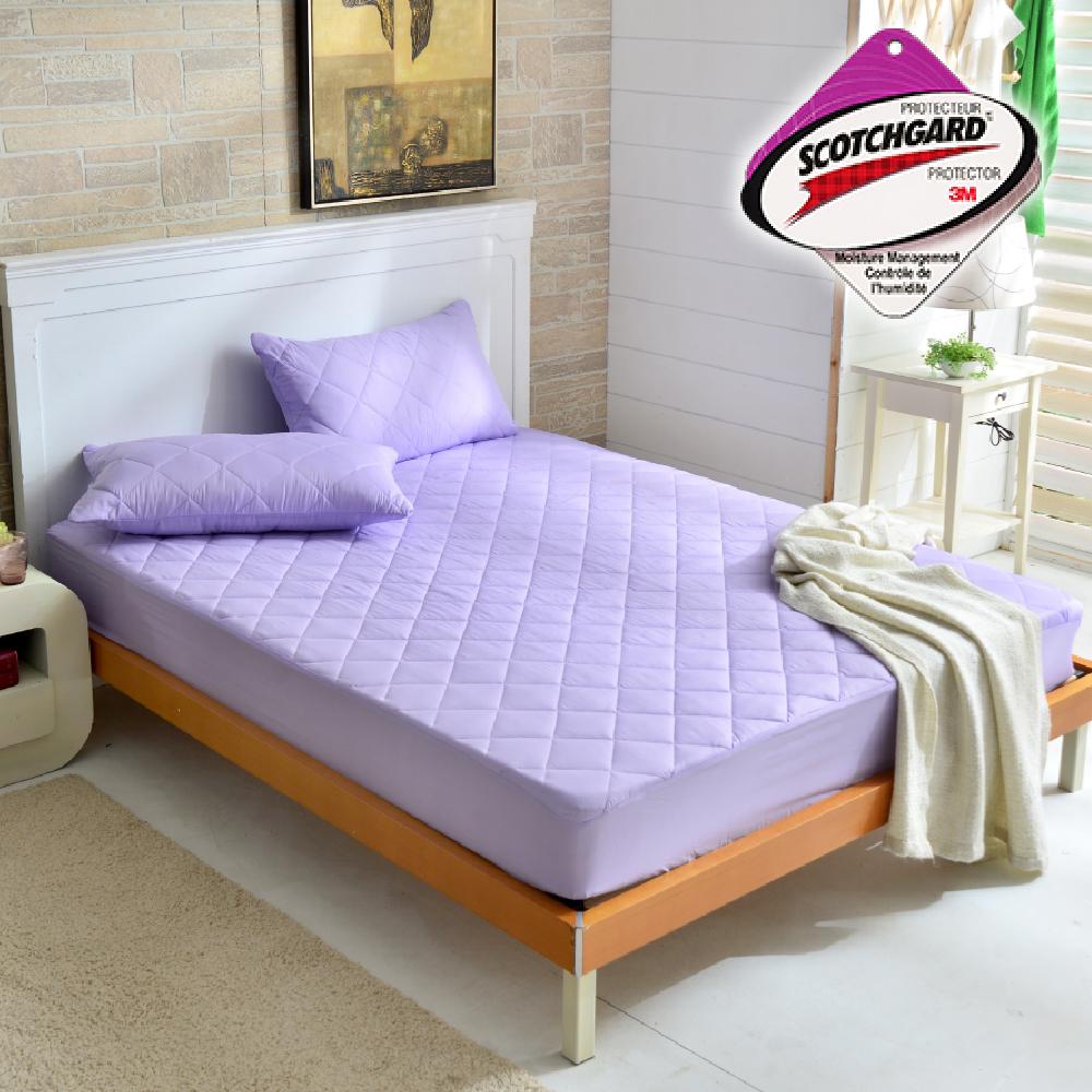 Goelia 台灣製採用3M吸濕排汗設計包覆式保潔墊一入-紫單人