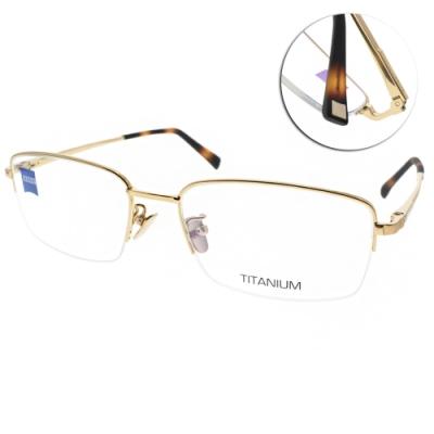 ZEISS蔡司眼鏡 鈦材質 典雅半框款/金-霧金 #ZS85018 F010