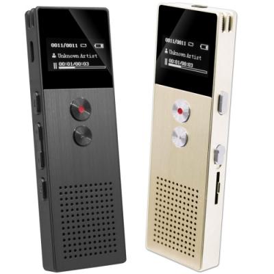 RP-1 金屬髮絲鋁合金數位錄音筆 (內建8GB)