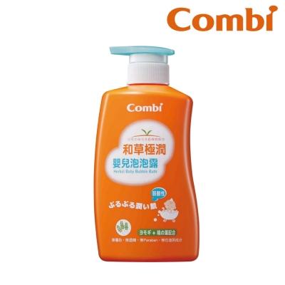 【Combi】和草極潤嬰兒泡泡露500ml(買一送一)