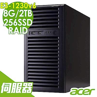 Acer  Altos T110 F4 E3-1230v6/8G/2T+256/RAID
