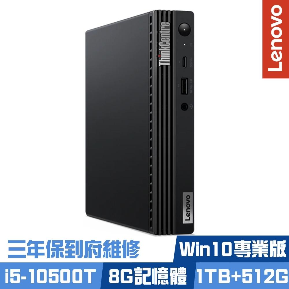Lenovo M70q 11DTS02M00 桌上型迷你電腦 i5-10500T六核心/8G/1TB+512G PCIe SSD/Win10 Pro/三年保到府維修/ThinkCentre