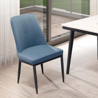 H&D 杰西藍皮餐椅