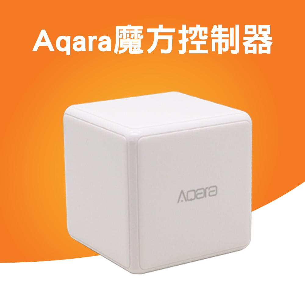 Aqara 魔方控制器