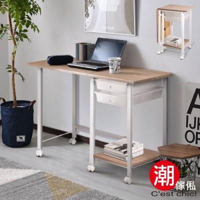 C EST CHIC-三原Mihara 收納折疊桌_漂流木紋100x45x75
