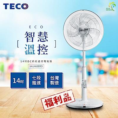 【福利品】TECO東元14吋DC微電腦ECO智慧溫控立扇電扇 XA1468BRD