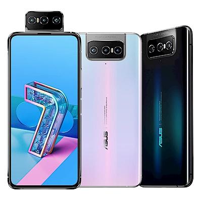 華碩 ASUS ZenFone 7 5G (8G/128G) 6.67吋 翻轉三鏡頭 智慧型手機
