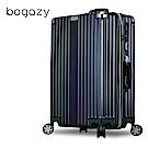 Bogazy 炫彩之星II 25吋PC可加大鏡面行李箱(炫色綠)