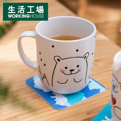 【專屬優惠↘5折起-生活工場】星光北極熊馬克杯420ml