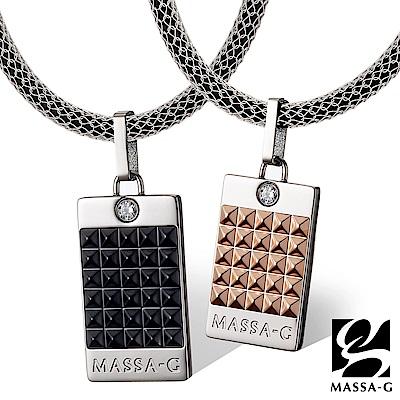 MASSA-G【龐克巧克】純鈦對墬搭配X1 4mm超合金鍺鈦對鍊