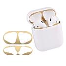 AirPods 1/2代通用款 金屬色防塵保護貼 耳機盒黑點防塵貼(2片入)