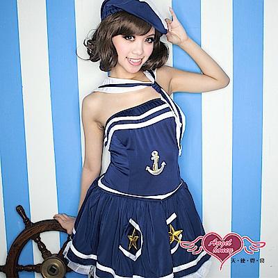 角色扮演 左岸女孩 海軍水手派對表演服(藍F) AngelHoney天使霓裳