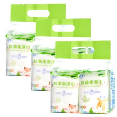 nac nac 抗菌迷你包濕巾 (8抽8入x3袋)
