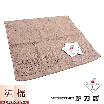 MORINO摩力諾 純棉飯店級素色緞條方巾/手帕-淺咖