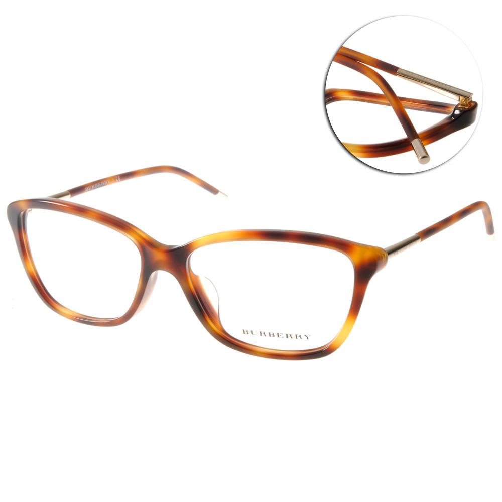 BURBERRY眼鏡 英倫經典/琥珀 #BU2170F 3316