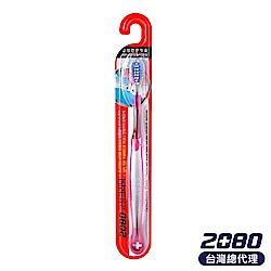 韓國2080 矯正v型牙刷(顏色隨機)