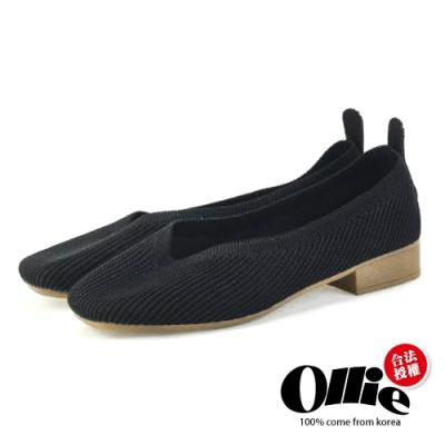 Aviator韓國空運-針織鬆緊V口顯瘦厚底跟鞋-ollie預購