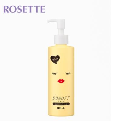 【ROSETTE】濃妝OFF卸妝油200ml