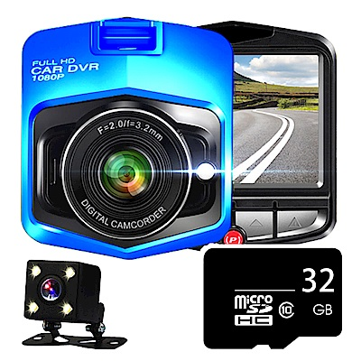 加碼贈32GB記憶卡 IS愛思 CV-03XW 高畫質前後雙鏡頭行車紀錄器