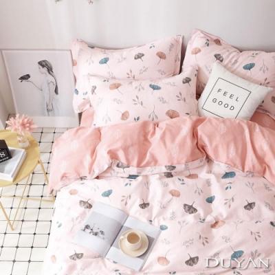 DUYAN竹漾 100%精梳純棉 雙人加大四件式舖棉兩用被床包組-繽紛杏葉 台灣製