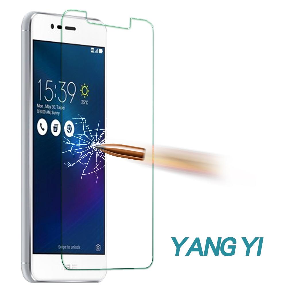 揚邑 ASUS ZenFone 3 Max ZC520TL防爆防刮 9H鋼化玻璃保護貼膜