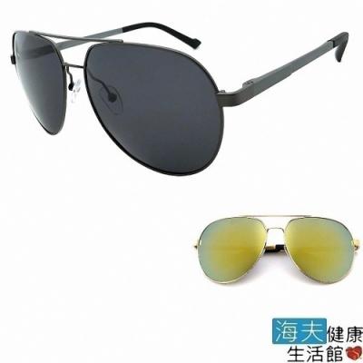 海夫健康生活館 向日葵眼鏡 鋁鎂偏光太陽眼鏡 UV400/MIT/輕盈 120021-黑框黑