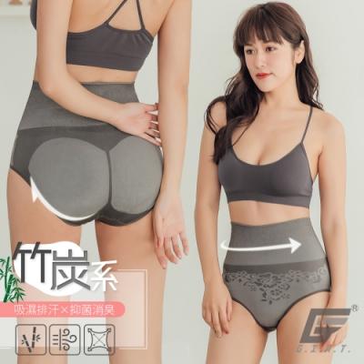 GIAT台灣製180D絲絨竹炭高腰三角塑褲(炭灰)