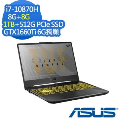 ASUS FX506LU 15.6吋電競筆電 i7-10870H/GTX1660Ti 6G獨顯/8G+8G/1TB+512G PCIe SSD/Win10/TUF Gaming/144Hz/特仕版