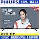 [無卡分期-12期]PHILIPS飛利浦55吋4K聯網液晶顯示器+視訊盒55PUH6123 product thumbnail 1