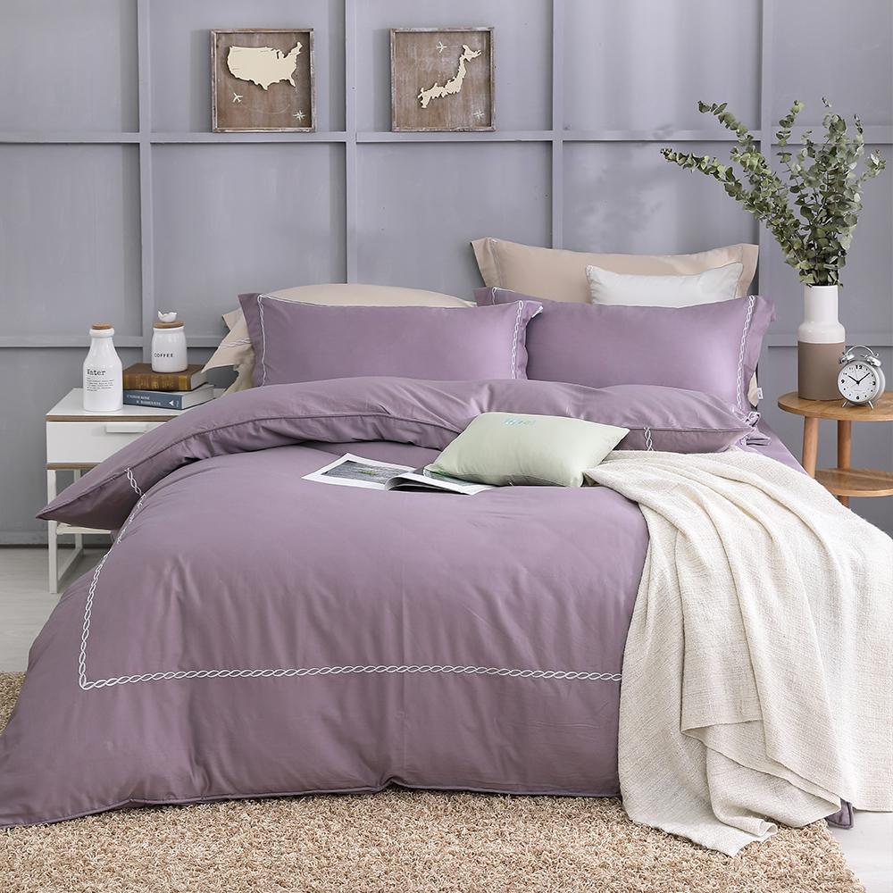 LASOL睡眠屋-300織刺繡設計款精梳棉 加大兩用被床包四件組 迷情紫