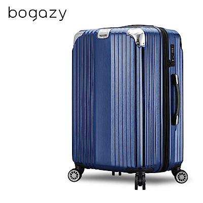 Bogazy 都會之星 30吋防盜拉鍊可加大拉絲紋行李箱(寶藍色)