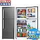 [下單再折]HERAN禾聯 225L 1級變頻2門電冰箱 HRE-B2381V(S) product thumbnail 1