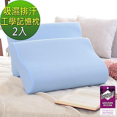 LooCa 吸濕排汗人體工學記憶枕  2入