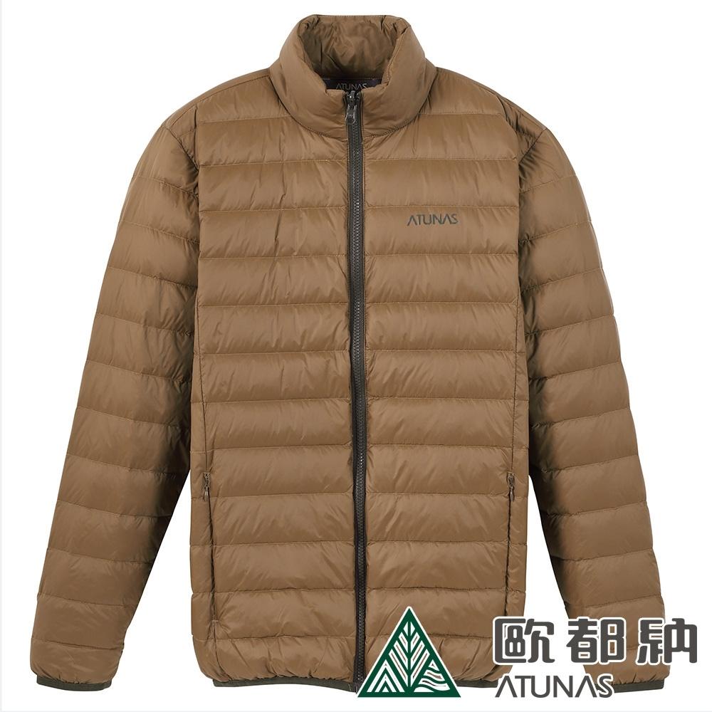 【ATUNAS 歐都納】男款輕量保暖羽絨外套A1-G1746MZ3咖啡