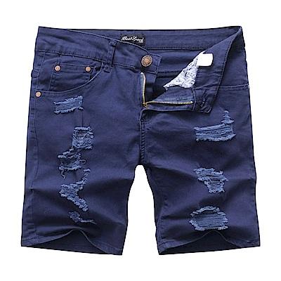 BuyGlasses 美式水洗破壞彈力短褲