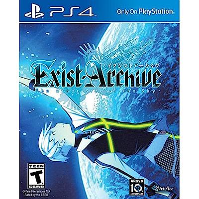 亡者戰記 -在另一側的天空下- Exist Archive -PS4 英日文美版