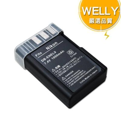 WELLY Nikon EN-EL9A / ENEL9 高容量防爆相機鋰電池