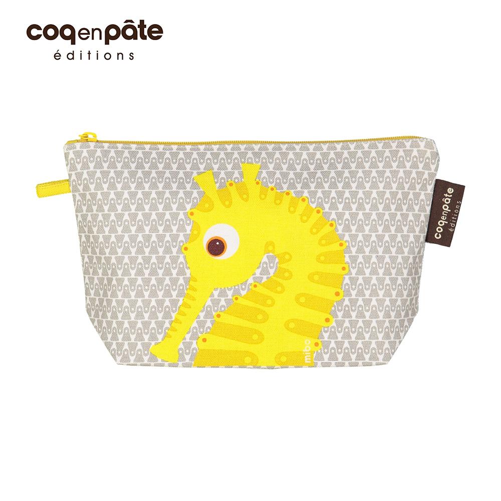 【COQENPATE】法國有機棉無毒環保化妝包 / 筆袋- 畫筆兒的家 - 海馬