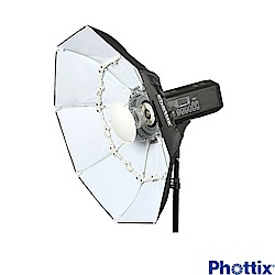 Phottix Luna70公分 內白色可折快收型雷達罩-82750
