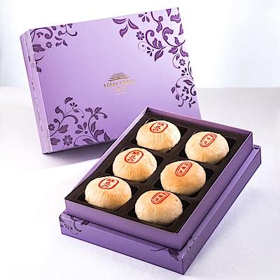 【漢坊月餅/糕餅】臻饌 綜合6入禮盒,共3盒
