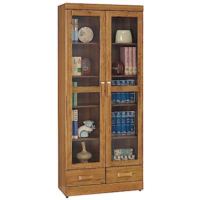 MUNA 愛莉絲柚木色2.7尺下抽書櫃   81.5X39X196.2cm
