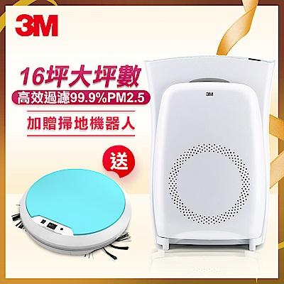 3M 淨呼吸空氣清淨機 超濾淨型-大坪數專用(適用至19坪)(加碼贈掃地機器人)
