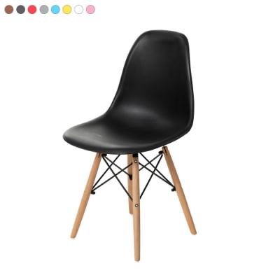 [時時樂限定] 樂嫚妮 北歐復刻餐椅/休閒椅-8色
