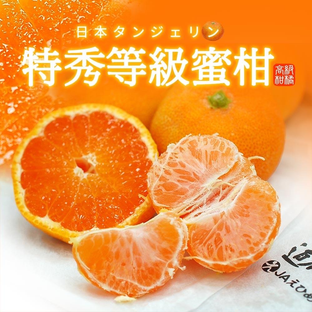 築地一番鮮-空運日本愛媛.和歌山特秀蜜柑1盒(1kg/盒)