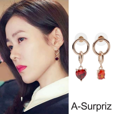 A-Surpriz 韓劇愛的迫降不對稱愛心925銀針耳環(玫瑰金)