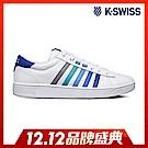 K-Swiss Hoke CMF休閒運動鞋-男-白/藍綠漸層