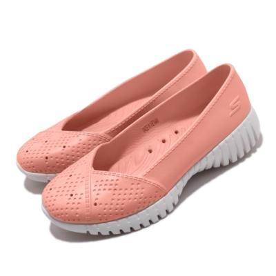 Skechers 休閒鞋 Go Walk Smart 水鞋 女鞋 雨天必備 好穿脫 快速排水 易清理 粉 白 111117LTPK