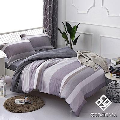 COOZICASA都市密碼 特大四件式吸濕排汗天絲兩用被床包組